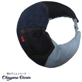 月型クッション 岡山デニム OKAYAMA DENIM ムーンクッション MOON CUSHION AL18027 ネックピロー 首枕 まくら 車中枕