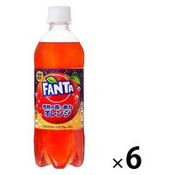 コカ・コーラ ファンタ 情熱の真っ赤なオレンジ 490ml 1セット(6本)