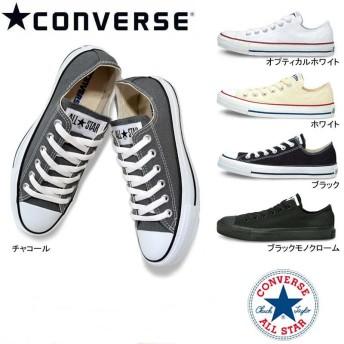 OX 【送料無料】コンバース オールスター スニーカー レディース メンズ キャンバス ローカット CANVAS ALL STAR OX 靴 22cm~30cm