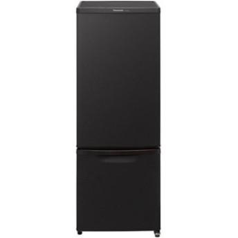 パーソナル冷蔵庫 168L (マットビターブラウン) NR-B17BW-T
