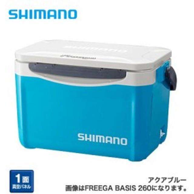 ●シマノ クーラーボックス フリーガ ベイシス 200 UZ-020N