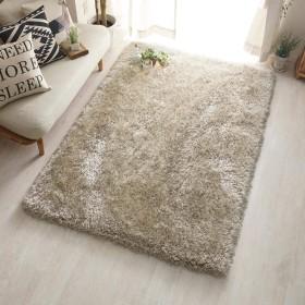 シャギー ふかふか もふもふ ラグ マット カーペット 床暖房対応 かわいい キレイ 美しい デザイン 春 夏 秋 冬 年中使える ベージュ 約 100×150cm 1畳 長方形