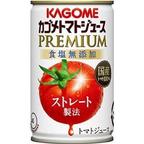 カゴメトマトジュースプレミアム 食塩無添加 160g缶×60本(2ケース)