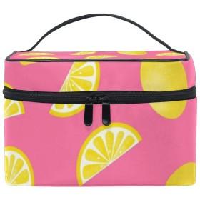 メイクボックス フルーツレモン柄 化粧ポーチ 化粧品 化粧道具 小物入れ メイクブラシバッグ 大容量 旅行用 収納ケース