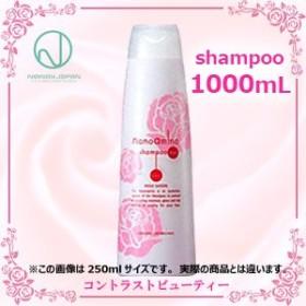 【X2個セット】 ニューウェイジャパン ナノアミノ シャンプー RM-RO 1000ml ローズシャボンNewayJapan NanoAmino