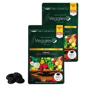 ベジーアップ酵素粒 124粒 2袋セット ダイエット ダイエットサプリ 酵素サプリ 酵素ダイエット コエンザイムQ10 健康