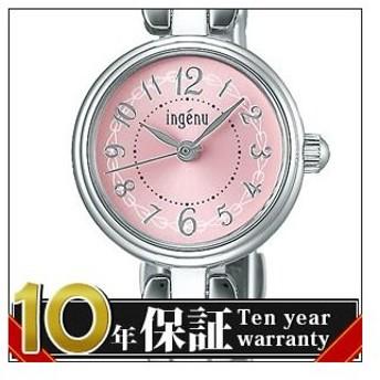 【レビューを書いて10年保証】ALBA アルバ SEIKO セイコー 腕時計 AHJK437 レディース ingenu アンジェーヌ