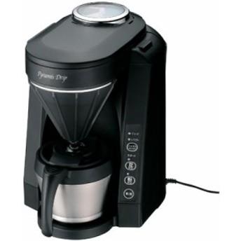 TWINBIRD 全自動コーヒーメーカー ブラック CM-D456B(中古品)