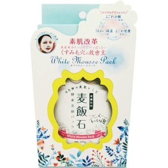 ホワイトムースパック (100g)