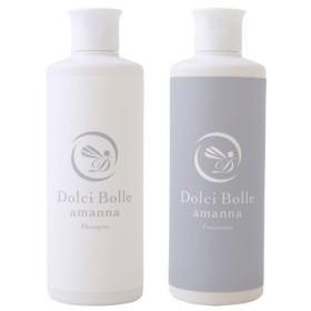 Dolci Bolle(ドルチボーレ) amanna(アマンナ) シャンプー&トリートメントセット 各300ml