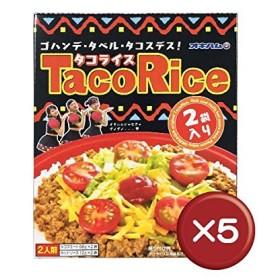 オキハム タコライス(2袋入り) 5箱セット