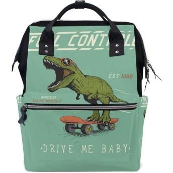ママリュック 恐竜 スケートボード かっこいい ミイラバッグ デイパック レディース 大容量 多機能 旅行用 看護バッグ 耐久性 防水 収納 調整可能 リュックサック 男女兼用