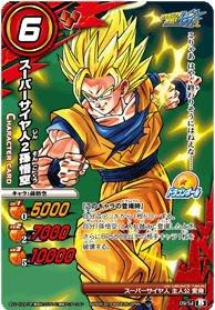 Dragon Ball Miracle Battle Carddass DB07-71