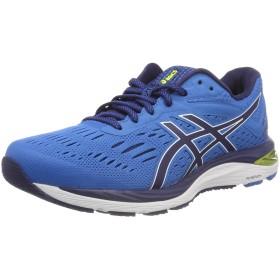 Asics GEL-Cumulus 20 [1011A008-400] Men Running Shoes Race Blue/Navy / 25.5 CM
