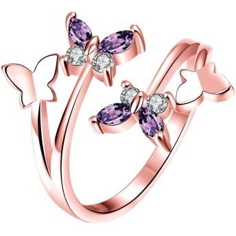 aoNEwレディース調節可能なサイズオープンバタフライシェイプパープルアメジストオーストリアクリスタルエタニティ結婚指輪