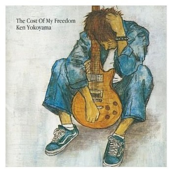 中古邦楽CD Ken Yokoyama/The Cost Of My Freedom