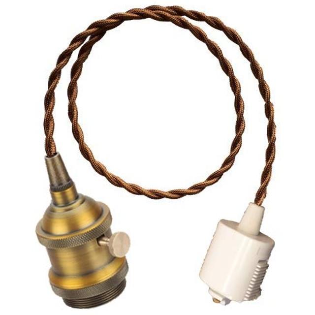 FSLIVING 120cm コード茶 プラグ白 レトロ 1灯ペンダント スイッチ付き 茶色ツイストコード 真鍮メッキ古仕上げ インテリア照明 カフェ LED電球対応