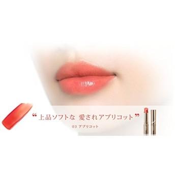 【オペラ(OPERA)】ティントオイルルージュ (2 ピンク)