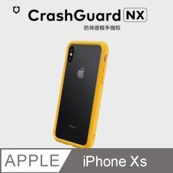 【RhinoShield 犀牛盾】iPhone Xs CrashGuard NX模組化防摔邊框殼-黃色