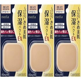 【3個セット】カネボウ メディア(media) モイストフィットパクトEX (つめかえ) OC-C1