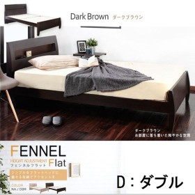 LED照明付き ベッドフレーム(マットレス別売り) Fennel (ダブルサイズ, ダークブラウン)