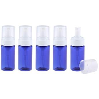 石鹸ディスペンサー ポンプボトル メイクアップボトル ローション 容器 ブルー 3サイズ選べ - 100ミリリットル
