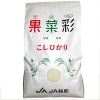 【令和元年産新米】果菜彩米(コシヒカリ・精米)9kg