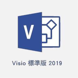 Microsoft微軟 ESD-Visio STD 2019 標準版 D86-05822