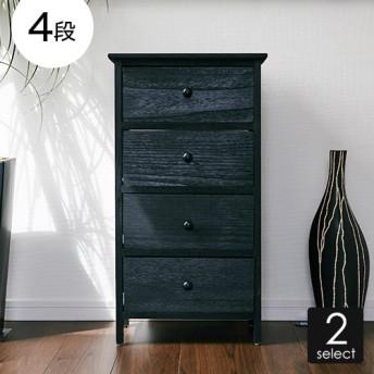 木製チェスト 「armadio」 4段