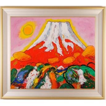 赤富士 絵画 富士山 風景画 油絵 大沢武士 「赤富士・39」 額付き