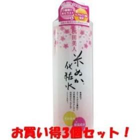 (2016年秋の新商品)(ユゼ)秋田美人 米ぬか化粧水 200ml(お買い得3個セット)