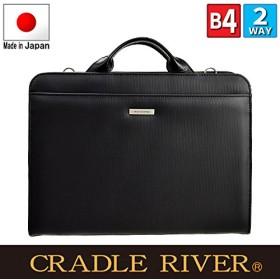ビジネスバッグ メンズ B4 A4F 日本製 豊岡製鞄 革付属 間仕切り付き ショルダー付き ブリーフケース 40cm 2way