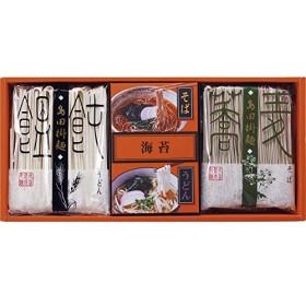 人力うどん 「職人の技」うどん・そば JU-AE 【乾麺 饂飩 蕎麦 つゆ付き 詰め合わせ つめあわせ 日本産 国産 お取り寄せ グルメ おいしい 美味しい うまい】