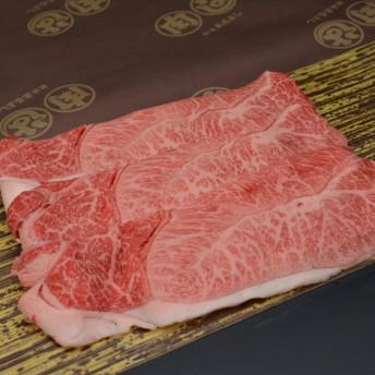 松阪まるよし 松阪牛すき焼き用スライス肉(肩・モモ)〔400g〕