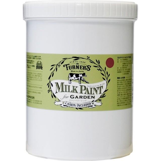 ターナー色彩 アクリル絵具 ミルクペイント for ガーデン クランベリーレッド MKG12334 1.2L