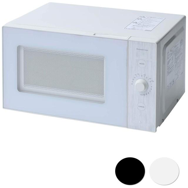 山善 電子レンジ 18L フラットテーブル ヘルツフリー 全国対応 ホワイト YRL-F180(W)