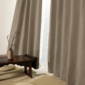 MYSKY HOME 2級遮光カーテン 2枚組 形状記憶加工 杢調 麻風 節電対策 遮熱保温 UVカット 厚手生地ドレープカーテン (100x110cm, 変紋‐コーヒー)
