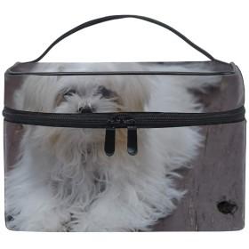 Maltese Puppyトイレタリーバッグ 収納ケース メイク収納 小物入れ 仕分け収納 防水 大容量 出張 旅行用