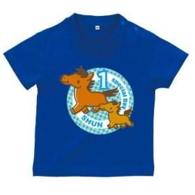 BabyChips お馬の親子(ブルー)(名入れ半袖ベビーTシャツ) 150 ロイヤルブルー