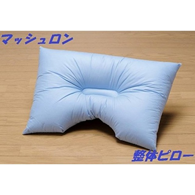 イトウ マッシュロン整体ピロー(枕) 43×63cm ブルー 112817