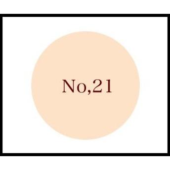 3重機能性が認証された魔法のCCクリーム!【CCクリーム】 DEOPROCE(ディオプラス) NO.21号(ライトベージュ) UV SPF49 PA++ 40g
