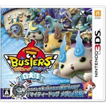【中古即納】[3DS]妖怪ウォッチバスターズ 白犬隊(ソフト単品)(20150711)