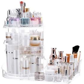 化粧品収納ボッ, 回転360度クリスタルアジャスタブルジュエリー化粧品香水ディスプレイスタンドボックス、大容量メイクアップ収納 (Size : F)