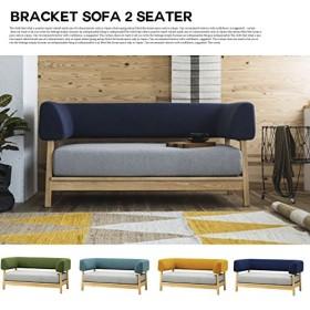 シーヴ SIEVE ブラケット ソファ 2人掛け bracket sofa 2 seater SVE-SF011 ファブリックソファ ウッドフレーム 2Pソファー カバーリング グレーブルー