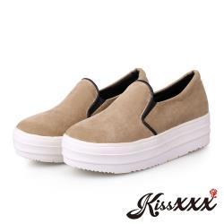 【Kissxxx】細緻滾邊絨面圓頭舒適厚底內增高樂福鞋 米
