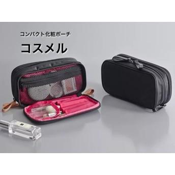 be-ingコスメル ブラシが収納できるポーチ (ブラック/ピンク)  大容量 コスメポーチ