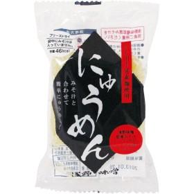 浅野味噌 にゅうめん 5食