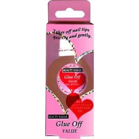 BEAUTY NAILER グルーオフ バリュー Glue Off VALUE GO-2