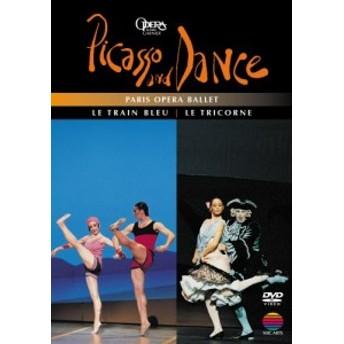 ピカソとダンス「青列車」「三角帽子」 [DVD](中古品)