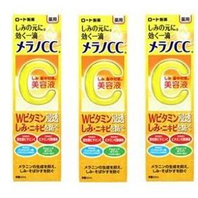 (お買い得3本セット)メラノCC 薬用しみ集中対策美容液 20ml(医薬部外品)